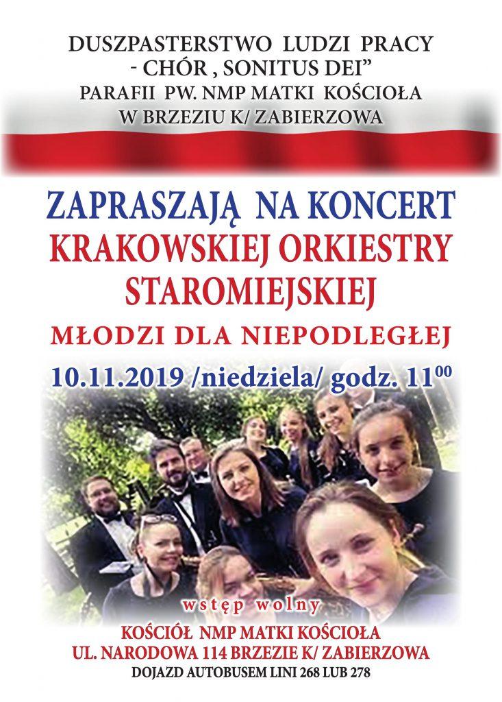 staromiejska_orkiestra_krakowska
